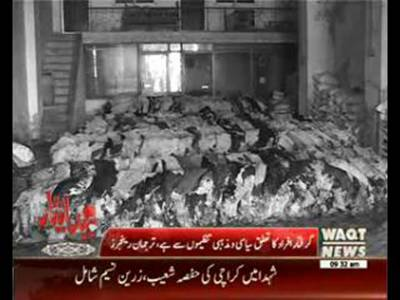 Tripe Mafia Activated in Karachi