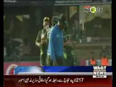 Pakistan won against Zimbabwe in 1st T20 watch