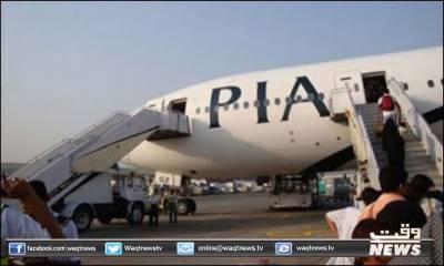 PIA کی پہلی سپیشل حج پرواز ایک سو پچانوے حاجیوں کو لیکر جدہ سے کراچی پہنچ گئی