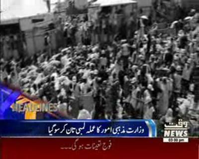 Waqtnews Headlines 03:00 PM 28 September 2015