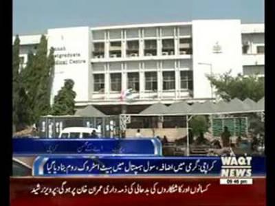 Heat Stroke Room In Jinnah Hospital
