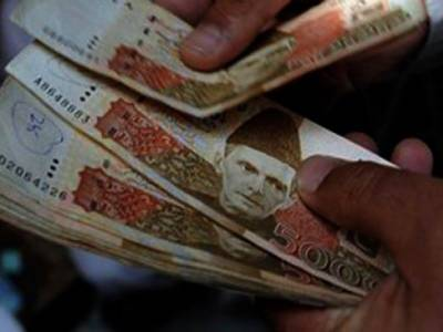 حکومت نے عوام پر اربوں روپے کا مزید بوجھ ڈال دیا