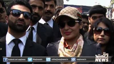 دہرے نکاح کے استغاثہ میں اداکارہ میرا ایک بار پر عدالت میں پیش ہوئیں