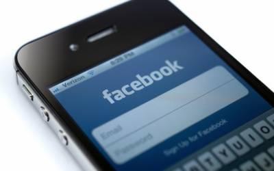 سماجی رابطے کی ویب سائٹ فیس بک نے نیا ٹول متعارف کرا دیا