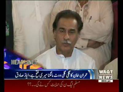 Waqtnews Headlines 09:00 PM 01 October 2015