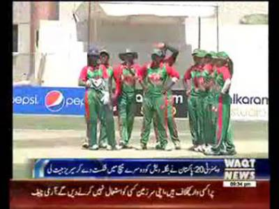 National Women Cricket team Wins 2nd T20 Match