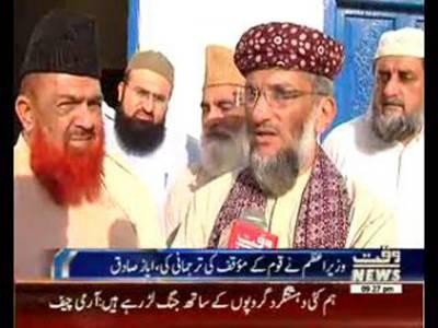 Politicians reaction on PM speech about Kashmir In UN