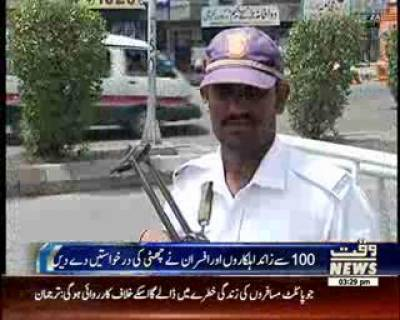 Karachi Traffic Police Holidays Are Cancelled