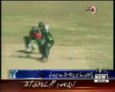 Pakistan Women Cricket Team Won T20 Series 2-0 Against Bangladesh