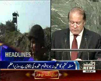 Waqtnews Headlines 09:00 AM 01 October 2015