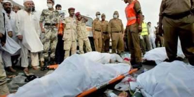 سانحہ منیٰ میں شہید ہونے والے پاکستانیوں کی تعداد ستاون ہو گئی
