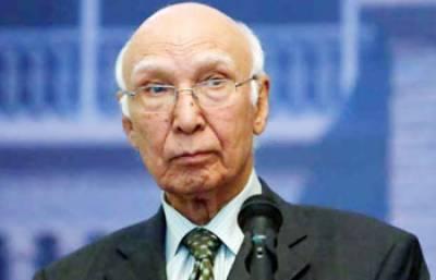 بھارت کے دہشت گردی میں ملوث ہونے کے ثبوت اقوام متحدہ کو دے دیئے:سرتاج عزیز