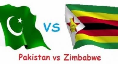 پاکستان اور زمبابوے کے درمیان دوسرا ون ڈے کل کھیلا جائے گا۔