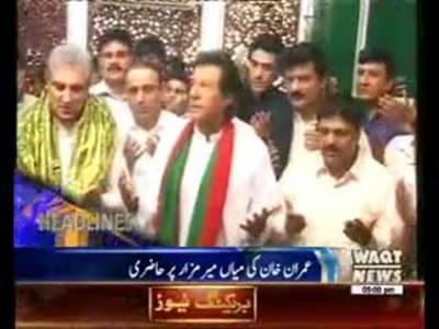 Waqtnews Headlines 05:00 PM 08 October 2015
