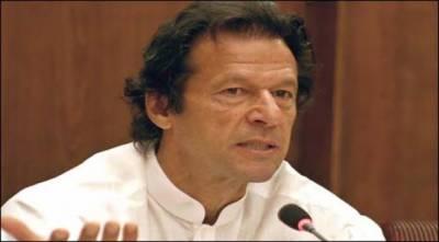 عمران خان کا نندی پور پراجیکٹ کا آڈٹ ایشیائی ترقیاتی بینک سے کرانے کا مطالبہ