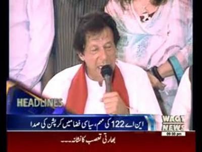 Waqtnews Headlines 09:00 PM 08 October 2015