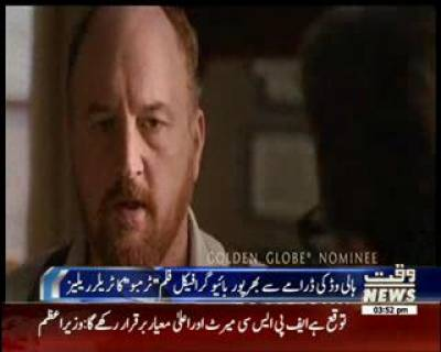 HollyWood Film Trumbo Trailor Release