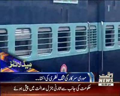 Waqtnews Headlines 01:00 PM 08 October 2015