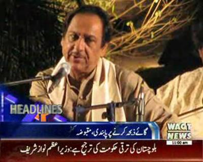 Waqtnews Headlines 11:00 AM 08 October 2015