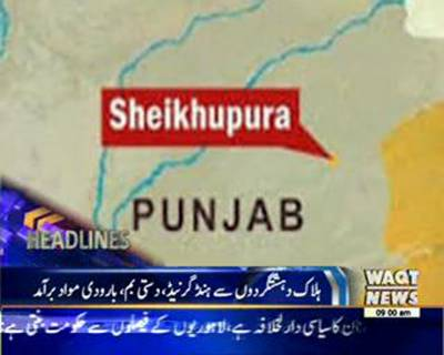Waqtnews Headlines 09:00 AM 10 October 2015