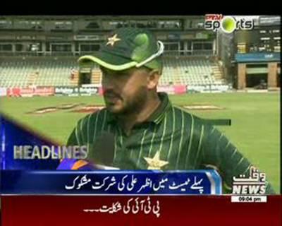 Waqtnews Headlines 09:00 PM 10 October