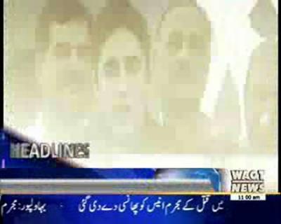 Waqtnews Headlines 11:00 AM 10 October 2015