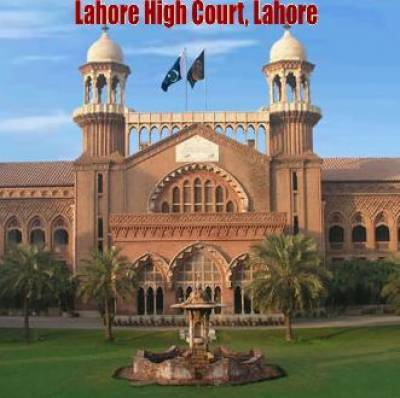 جوائنٹ انویسٹی گیسن ٹیم نے قصور جنسی سکینڈل کی رپورٹ لاہور ہائیکورٹ میں پیش کر دی،