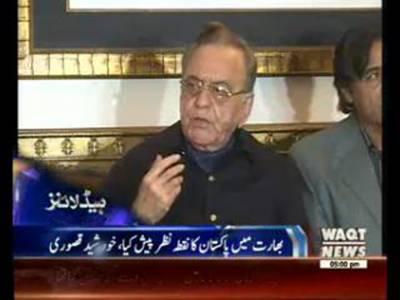 Waqtnews Headlines 05:00 PM 15 October 2015