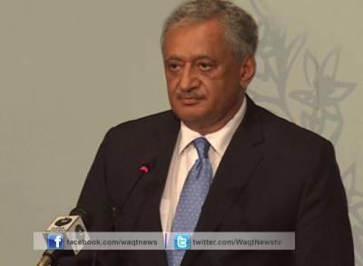 پاک بھارت سلامتی کے مشیروں کی ملاقات مذاکرات میں کشمیر کا ایجنڈا شامل کرنے پر ہو سکتی:ترجمان دفتر خارجہ
