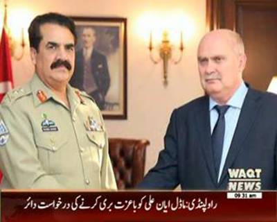 Army chief meets Turkish president, PM