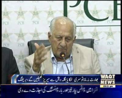 Pakistan Cricket Board Still Hopeful Of Series Against India