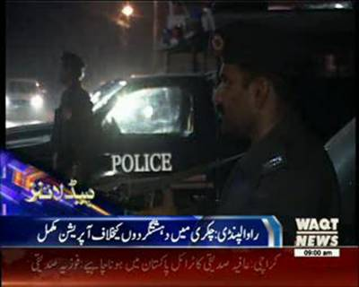 Waqtnews Headlines 09:00 AM 15 October 2015