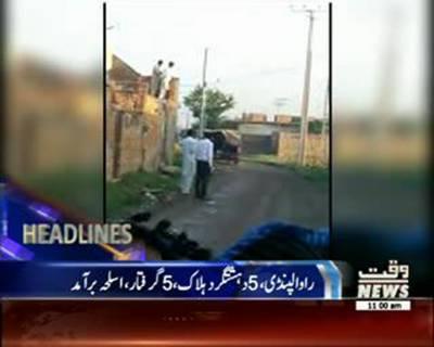 Waqtnews Headlines 11:00 AM 15 October 2015