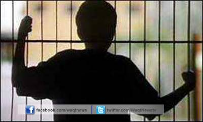 ڈپٹی کسٹم کلکٹر اسلام آباد نے چھے معصوم بچوں پر حراساں کرنے کا الزام تھوپ دیا