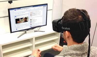فیس بک کی انتظامیہ ایسی نئی ٹیکنالوجی پر کام کررہی ہے جس کے ذریعے نابینا افراد بھی تصاویر اور پوسٹ کے بارے میں بہت کچھ جان سکیں گے