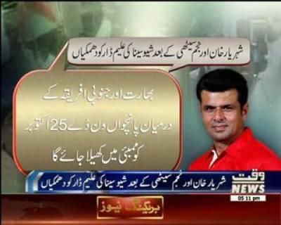 Shiv Sena Threatens Pakistani Umpire Aleem Dar