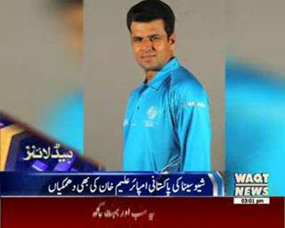 Waqtnews Headlines 03:00 PM 19 October 2015