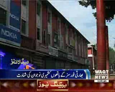 Waqtnews Headlines 11:00 AM 19 October 2015