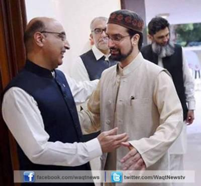پاکستان جموںوکشمیر کے مسلے پر اپنے اصولی موقف سے دستبردار نہیں ہوگا