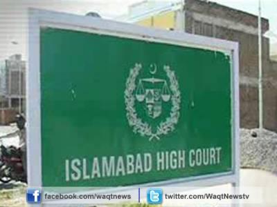 تحریک انصاف کی جانب سے اسلام آباد میں حلقہ بندیوں سے متعلق دائر درخواست کی سماعت اکیس اکتوبر تک ملتوی کر دی۔