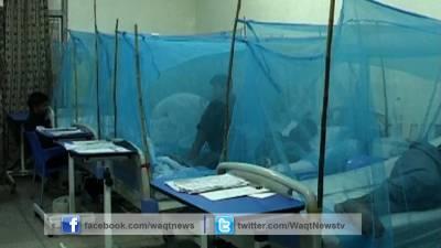 راولپنڈی میں گزشتہ چوبیس گھنٹوں کے دوران127 مذید افراد میں ڈینگی وائرس کی تصدیق ہو گئی ہے