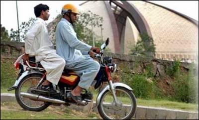 کراچی میں آج رات بارہ بجے سے دس محرم الحرام تک موٹر سائیکل کی ڈبل سواری پر پابندی عائد