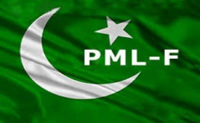 مسلم لیگ فنکشنل نے بھارتی حکومت کے رویے اورانتہا پسند تنظیم شیوسینا کیخلاف مذمتی قرارداد سندھ اسمبلی میں جمع کرادی۔