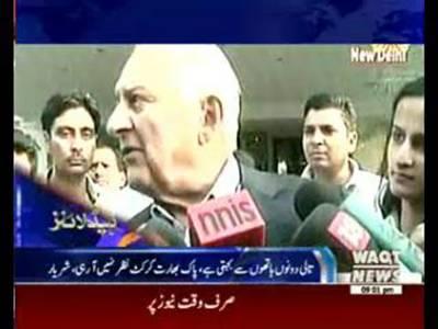 Waqtnews Headlines 09:00 PM 20 October 2015