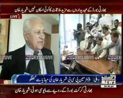 Chairman PCB Shehryar Khan Media Talk