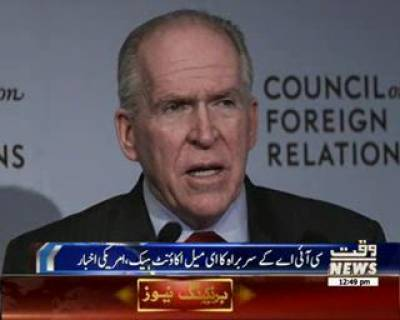 US Investigating Report Email Account Linked To CIA Director Hacked