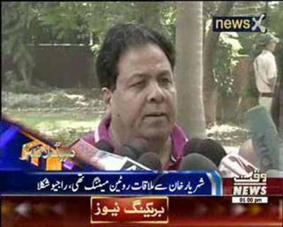 Waqtnews Headlines 01:00 PM 20 October 2015