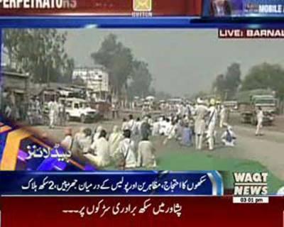 Waqtnews Headlines 03:00 PM 20 October 2015