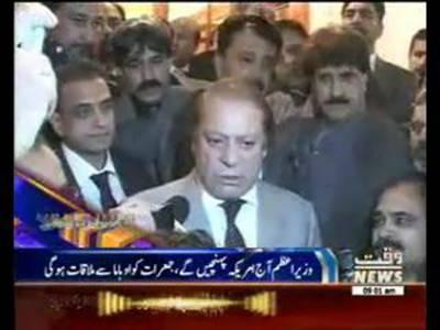 Waqtnews Headlines 09:00 AM 20 October 2015