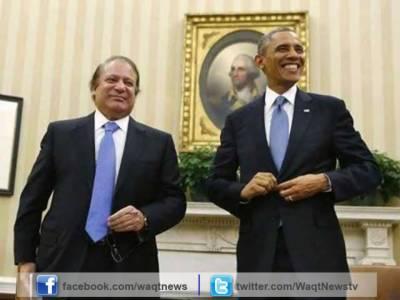داعش کو پاکستان میں قدم نہیں جمانے دینگے. نواز شریف، دہشت گردوں کےخلاف پاکستان کی کارروائیوں کو سراہتے ہیں. اوباما